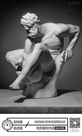 雕刻作品临摹1