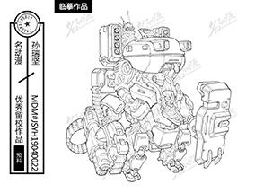 变形机器人战士