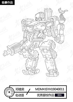 54号机器人战士