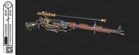 復古風狙擊槍
