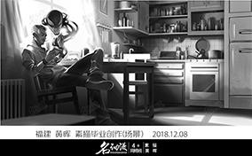 厨房抽烟男子