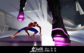 蜘蛛侠:平行宇宙战斗场面