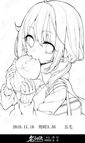 吃肉包少女