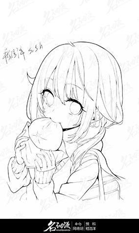 吃肉包少女3