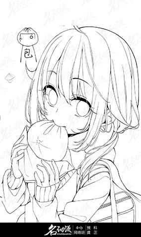 吃肉包少女4
