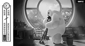 机器人和人拥抱