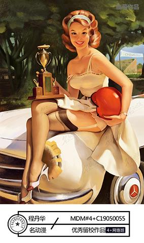 黑丝赛车冠军Pin-up女郎