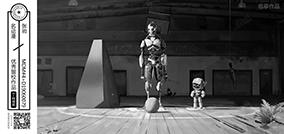 篮球场机器人