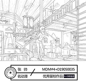 木质结构建筑室内