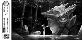 石像和少女