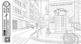 绫波丽拐角咖啡厅
