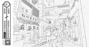 商业街头泳装