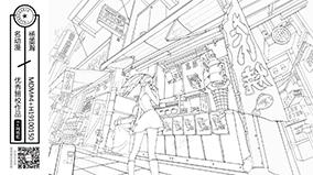 美食店门口少女