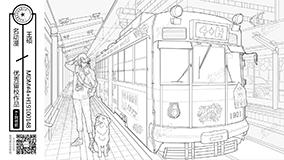 青年和狗机车进站