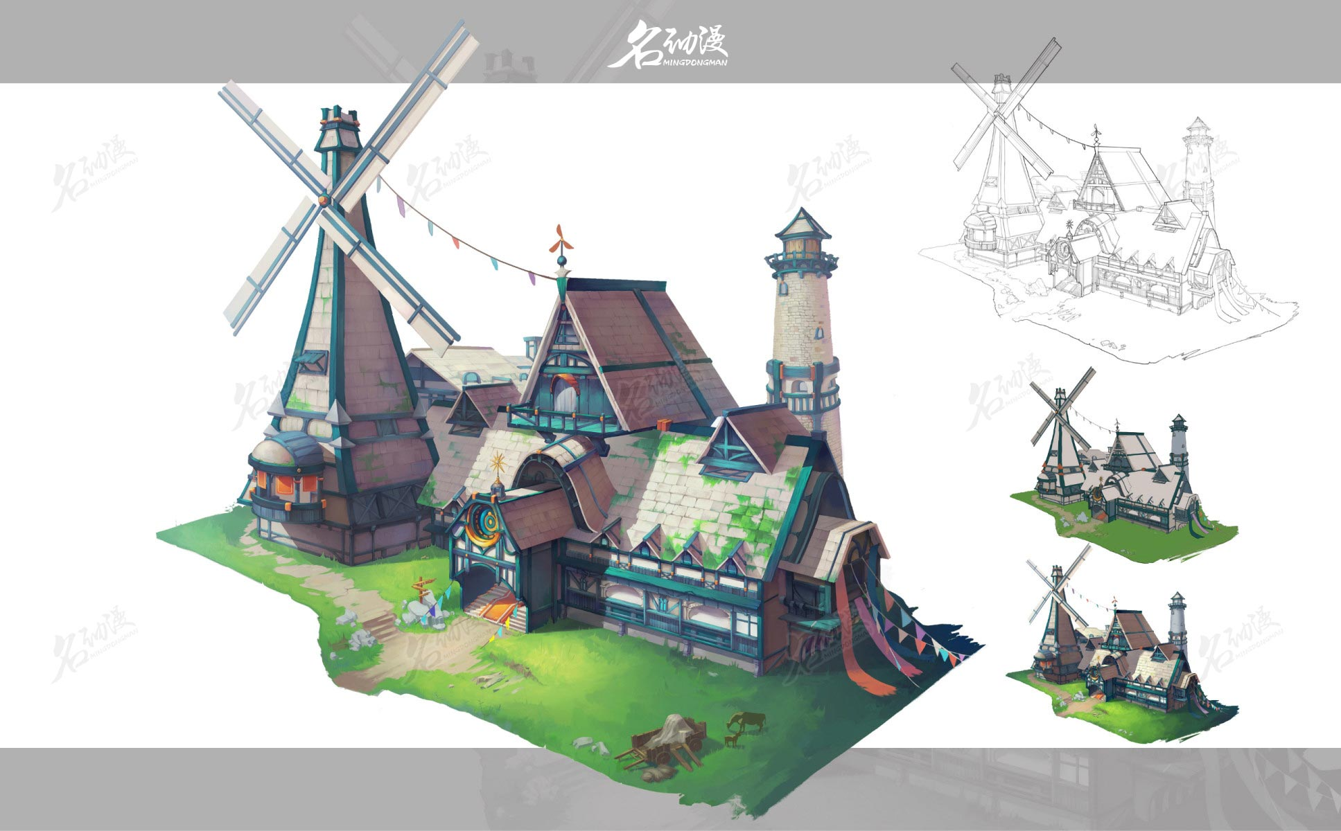 风车韩风建筑设计