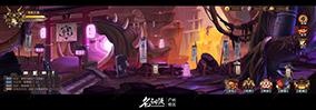 地狱风格游戏界面设计