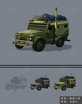战地通讯车