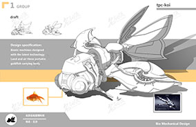拟态蝎子科幻机甲