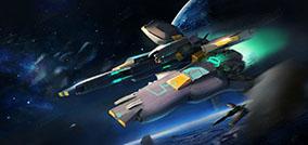 未来宇宙战舰