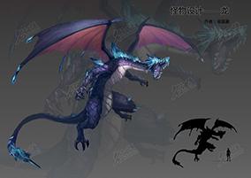 怪物设计龙4