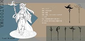 日韩游戏Q版设计3
