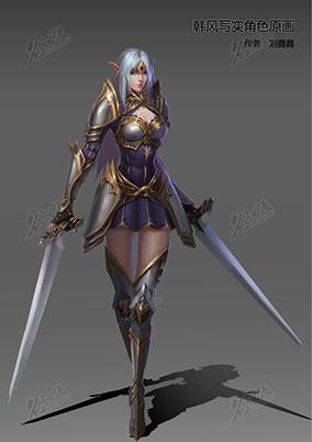 韩风写实女剑士