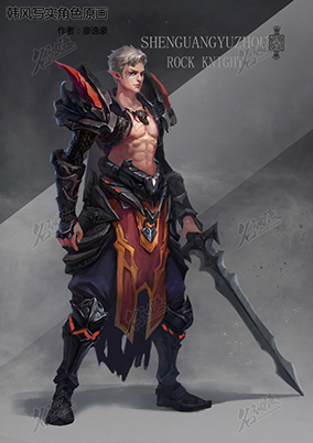 韩风写实男暗黑骑士
