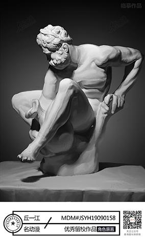 雕刻作品临摹3