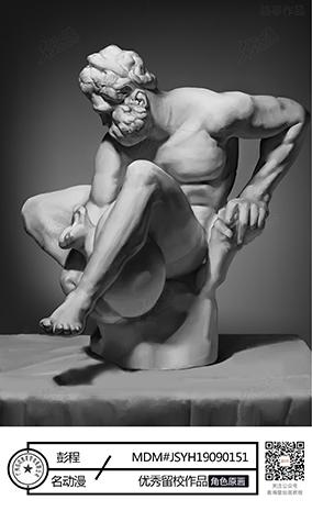 雕刻作品临摹4