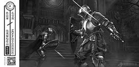 中世纪骑士对决