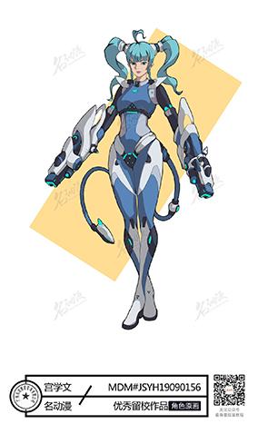 双马尾科幻双炮少女