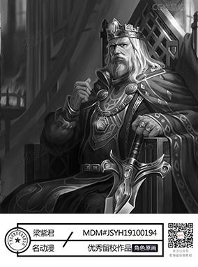 备战的国王