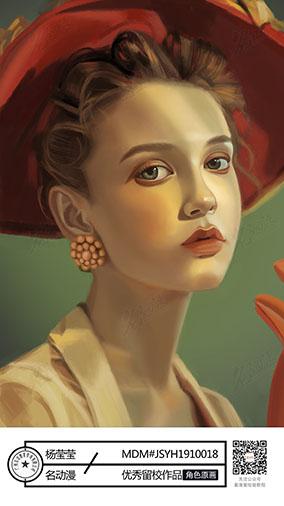 油画风名门女士