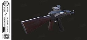 AK47步枪改装2