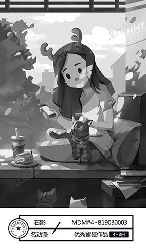 撸猫鹿角少女