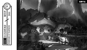 Q版森林蘑菇房