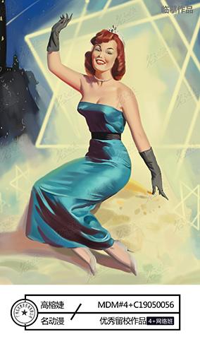 在灯光下长裙Pin-up女郎