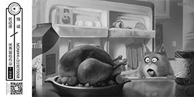 冰箱里的猫