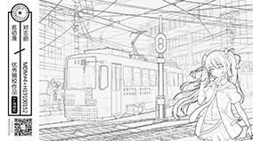 少女和街头电车