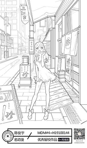 少女逛美食街