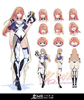 未来科技人设女01
