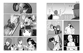 游乐场男女漫画