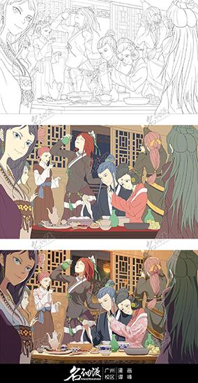 漫画扉页过程图8