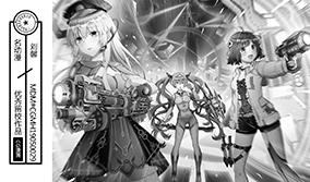 发动攻击枪械少女01
