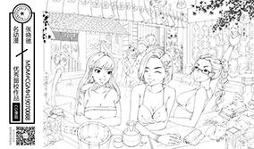 温泉的少女们