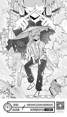 打伞的古风少年