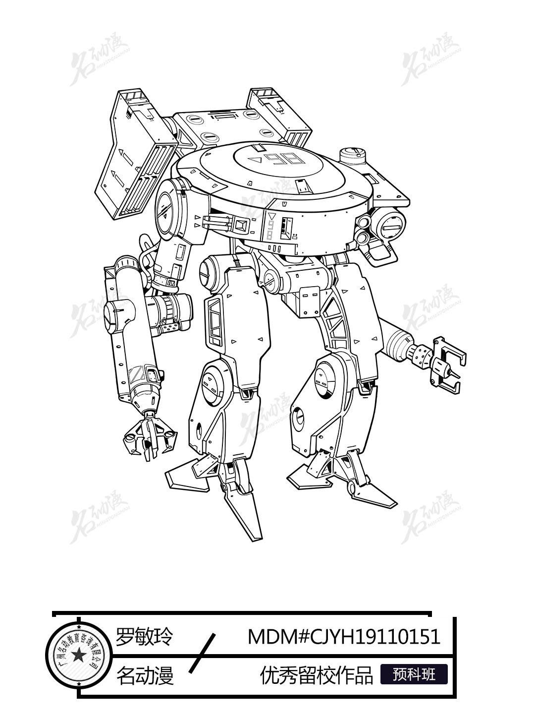 辅助型机器人