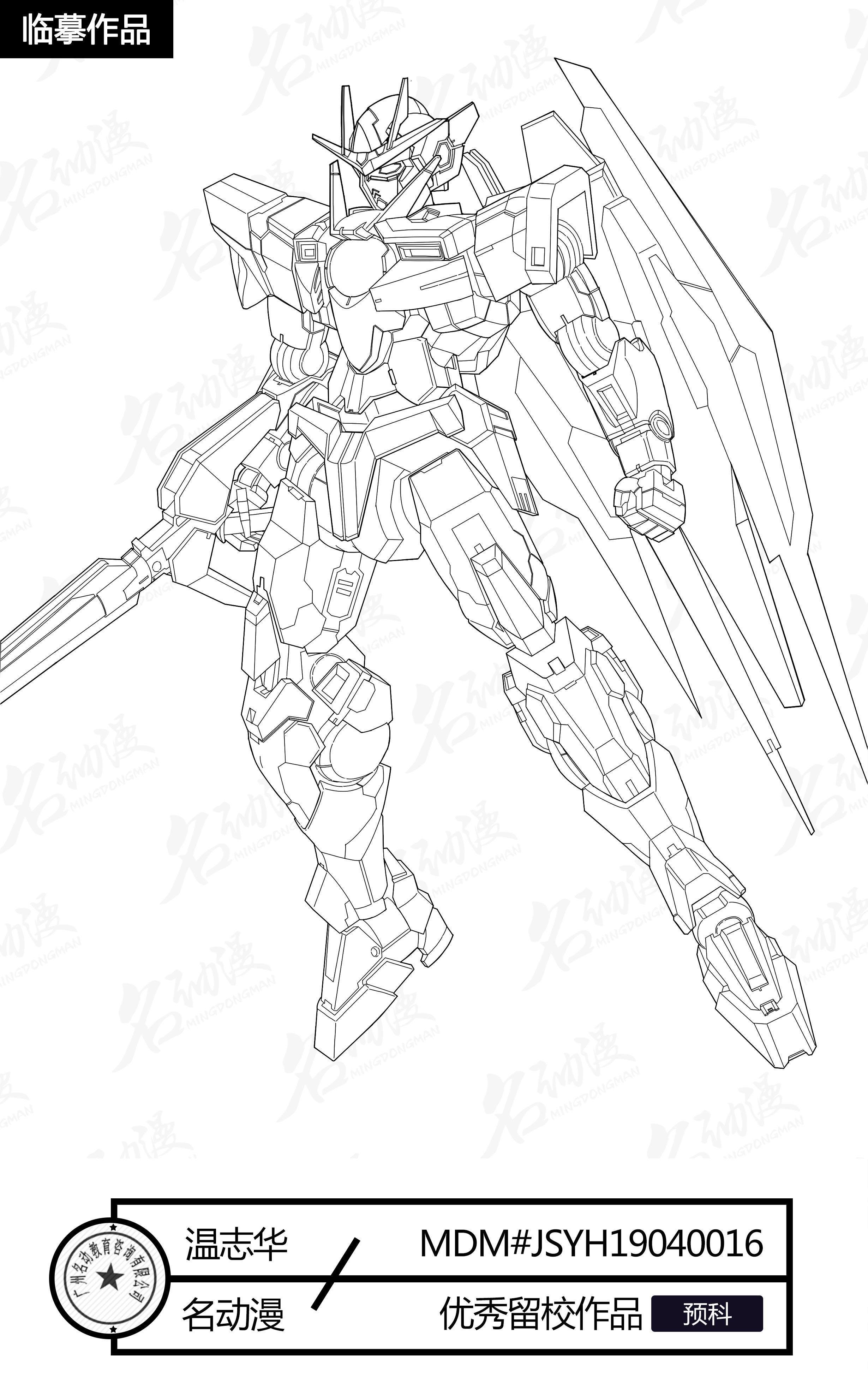 高达机器人战士